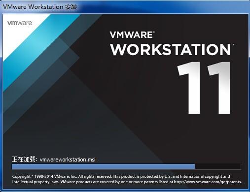 草根吧 安装虚拟机软件VmwareWorkstation(最新版)  精品教程 1.%E8%BF%90%E8%A1%8C%E8%BD%AF%E4%BB%B6-507x390