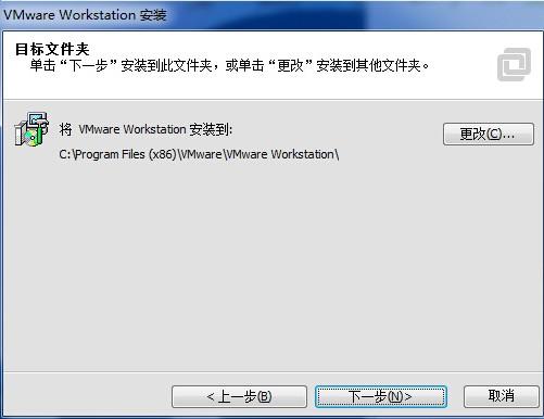 草根吧 安装虚拟机软件VmwareWorkstation(最新版)  精品教程 4.%E7%A1%AE%E8%AE%A4%E5%AE%89%E8%A3%85%E7%9B%AE%E5%BD%95-501x386