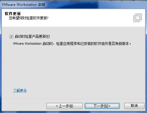 草根吧 安装虚拟机软件VmwareWorkstation(最新版)  精品教程 5.%E8%87%AA%E5%8A%A8%E6%A3%80%E6%9F%A5%E6%96%B0%E7%89%88%E6%9C%AC-509x392