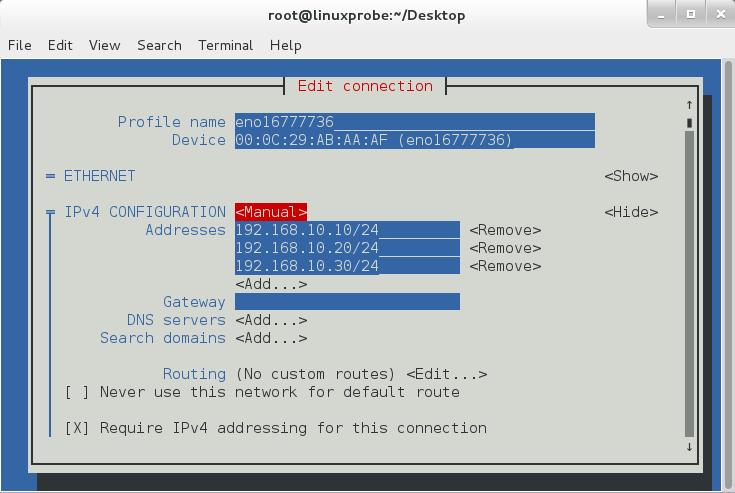 nmtui对网卡添加多IP地址