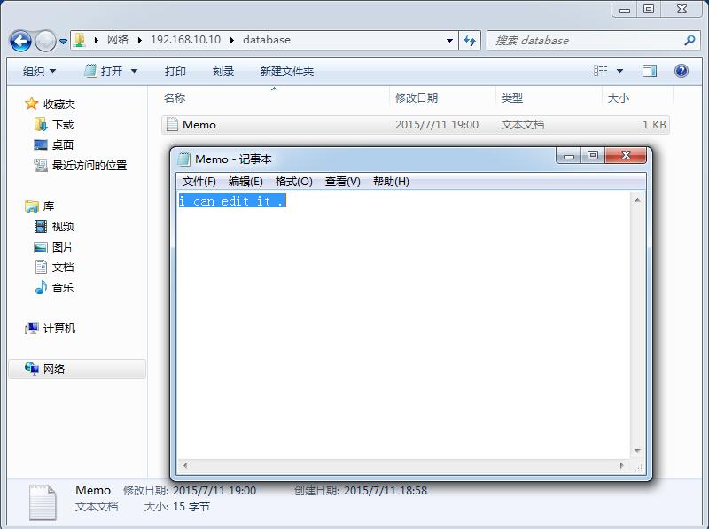 使用SMB服务并创建文件