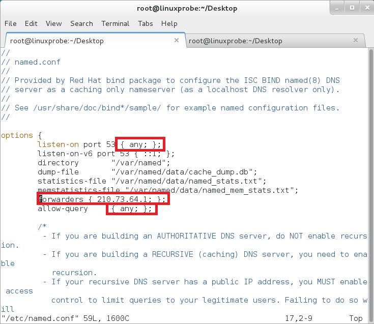 修改DNS主配置文件