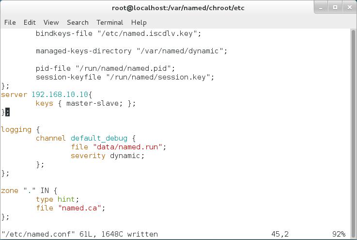 在主配置文件中追加密钥信息