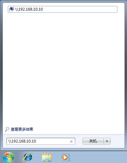Windows运行框输入远程主机信息