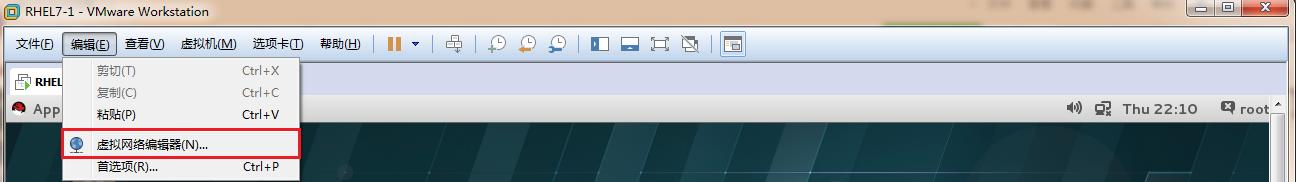 选择虚拟机导航条上的网络编辑器