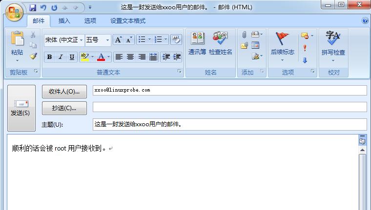 向用户xxoo发送邮件