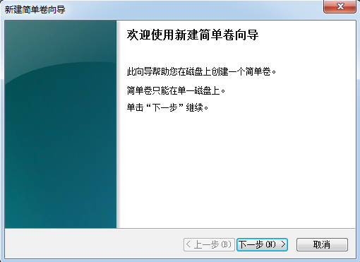 第17章 使用iSCSI服务部署网络存储。第17章 使用iSCSI服务部署网络存储。