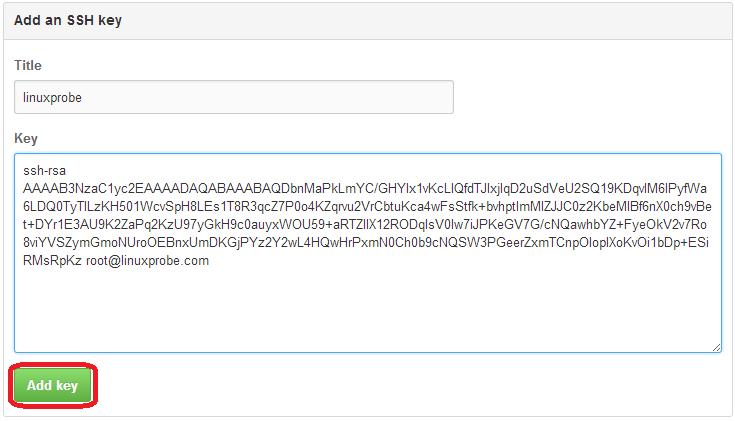 填写ssh公钥信息