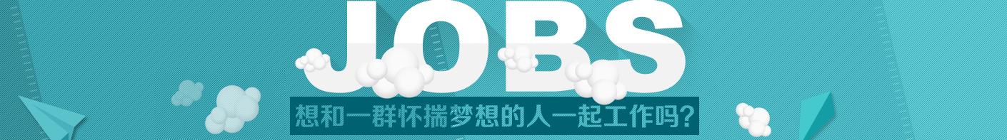 招募Logo