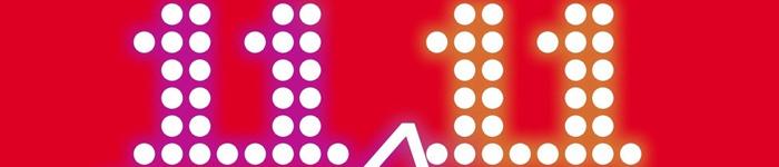 阿里巴巴在天猫双11当天连破多项世界记录!