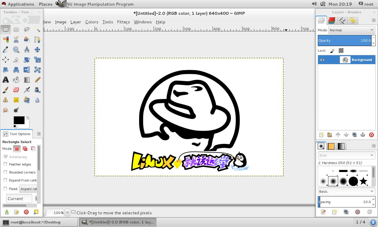 使用GIMP作图