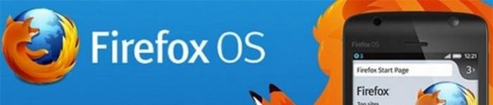 不再只是做浏览器,Firefox发布手机系统。