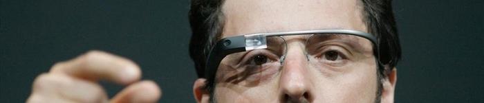 Google Glass 3或将年底发布,是否值得买?