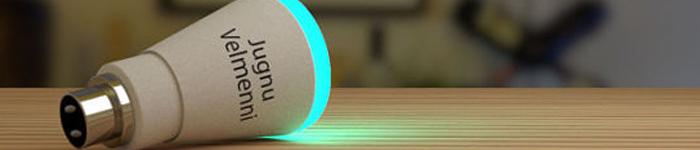 LiFi的传输速度完爆Wifi至少100倍。
