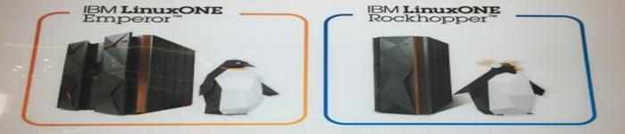 IBM LinuxOne计划:充满了开源力量。