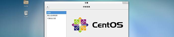 CentOS 7 ARM版正式发布:支持热门卡片机