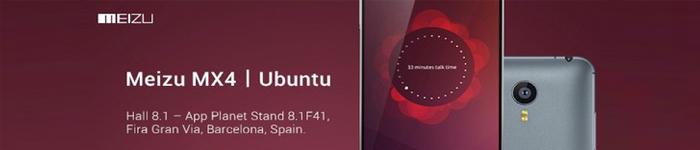 MX4 Ubuntu Edition或在明年再次出售。