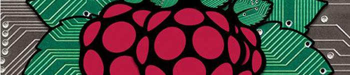 Raspberry Pi 3评测