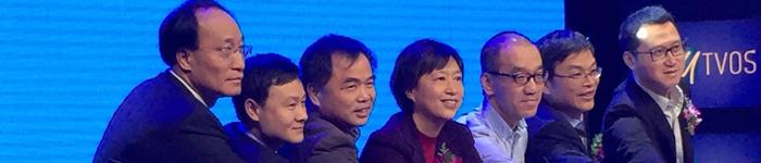 广电总局携手华为阿里:智能电视操作系统