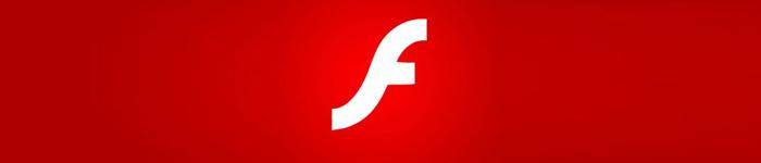 Adobe公司近期连续发布大量Flash更新包。