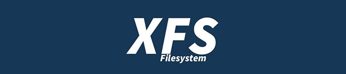 更快更好的Linux文件系统:XFS