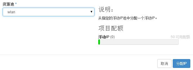 选择绑定的IP地址