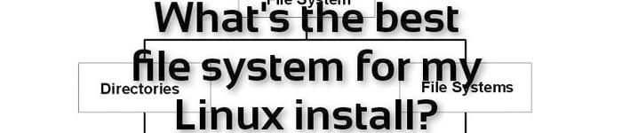最适合你的Linux文件系统是哪个?