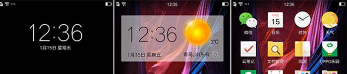 细数2015年国产安卓定制系统的UI
