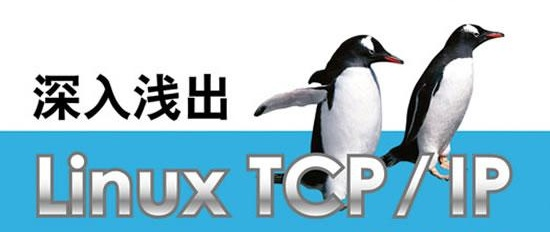linux-tcpip