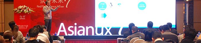 """红旗Linux:新型""""Linux+""""产品理念"""
