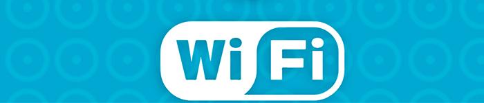 深度点评五种常见WiFi搭建方案
