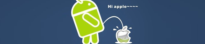 small-android_bug_users