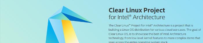 快速、高性能的开箱即用系统:Clear Linux