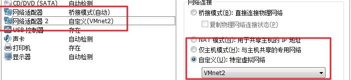 add_network_card