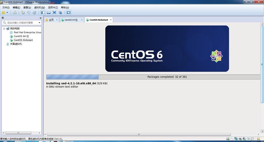CentOS6 PXE+Kickstart无人值守安装CentOS6 PXE+Kickstart无人值守安装
