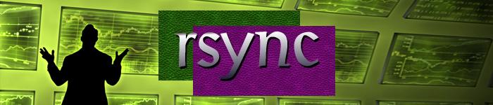 rsync的安装配置