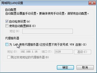 CentOS6 Squid代理服务器的安装与配置CentOS6 Squid代理服务器的安装与配置