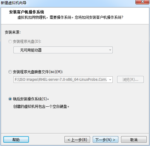 虚拟机硬件的配置过程2