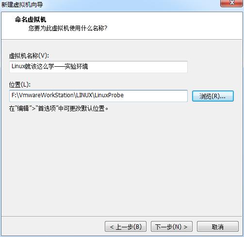 虚拟机硬件的配置过程4