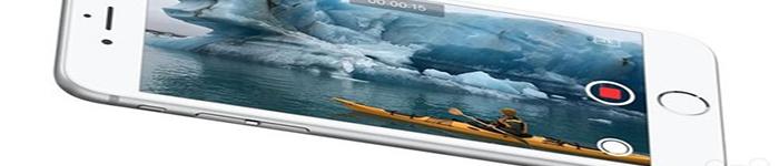 苹果新机将支持4K拍摄