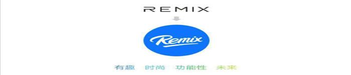 x86桌面安卓Remix OS新版发布:支持32位电脑