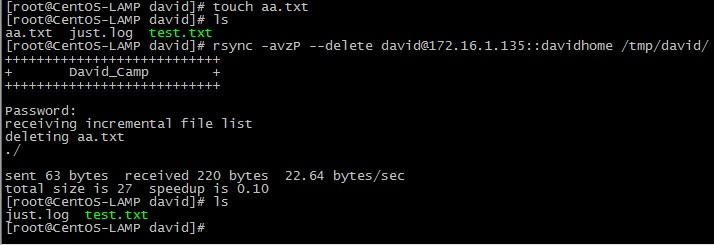 rsync_server_12