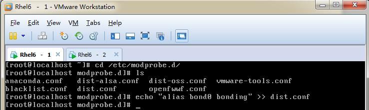 编辑网卡绑定配置文件