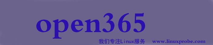 Open365 :一个开源的 Office 365 替代品