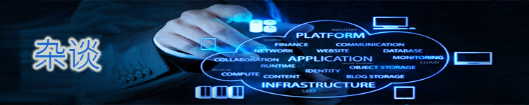 KVM&Libvirt基本概念及开发杂谈