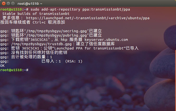 为Ubuntu 安装Transmission 2.90为Ubuntu 安装Transmission 2.90