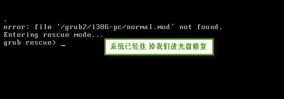 RHEL7系统修复rm -rf /boot /etc/fstab | 《Linux就该这么学》