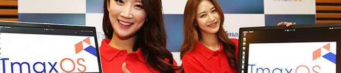 韩国只有女团?自主操作系统挑战微软