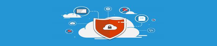 选择云存储服务商的6条安全红线