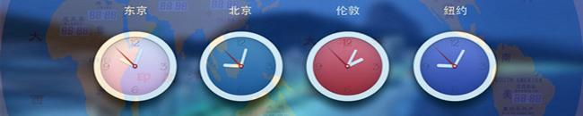 Linux服务器时间同步